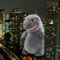 Large Godzilla Plush with Vibration
